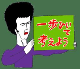 OKUTTE ITOMO OSSAN'S VOICES sticker #601374