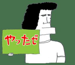 OKUTTE ITOMO OSSAN'S VOICES sticker #601377