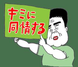 OKUTTE ITOMO OSSAN'S VOICES sticker #601383