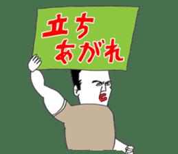 OKUTTE ITOMO OSSAN'S VOICES sticker #601384