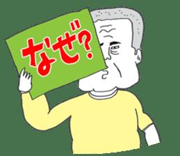 OKUTTE ITOMO OSSAN'S VOICES sticker #601386