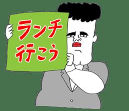 OKUTTE ITOMO OSSAN'S VOICES sticker #601387