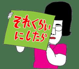 OKUTTE ITOMO OSSAN'S VOICES sticker #601388