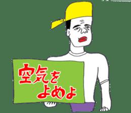 OKUTTE ITOMO OSSAN'S VOICES sticker #601392
