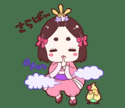 Okame and Parakeet sticker #601402