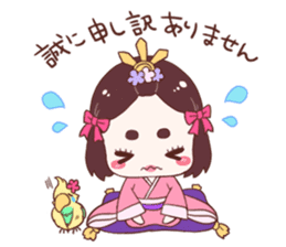 Okame and Parakeet sticker #601403