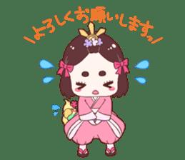 Okame and Parakeet sticker #601414