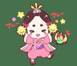 Okame and Parakeet sticker #601416