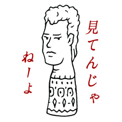 Iketalk(drawing ver.)