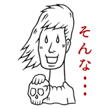 Iketalk(drawing ver.) sticker #602031