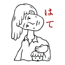 Iketalk(drawing ver.) sticker #602035