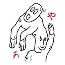 Iketalk(drawing ver.) sticker #602041