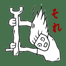 Iketalk(drawing ver.) sticker #602043