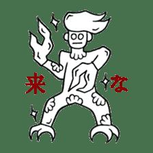 Iketalk(drawing ver.) sticker #602045