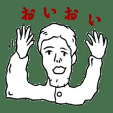 Iketalk(drawing ver.) sticker #602052