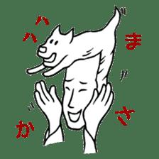 Iketalk(drawing ver.) sticker #602058