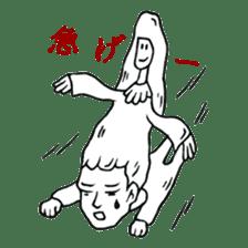 Iketalk(drawing ver.) sticker #602060