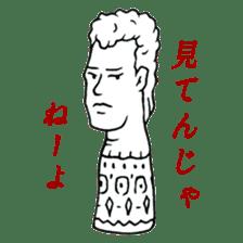 Iketalk(drawing ver.) sticker #602061