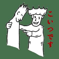 Iketalk(drawing ver.) sticker #602063