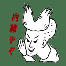 Iketalk(drawing ver.) sticker #602064