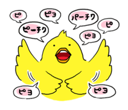 Bird man ~Torio~ sticker #602435