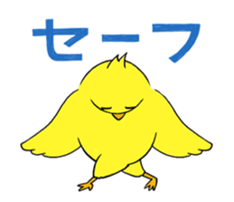 Bird man ~Torio~ sticker #602451