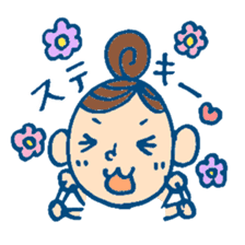 For mom! mammy's stamp sticker #603266