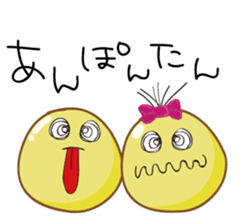 Mr. & Mrs. Yellow 3 sticker #604931