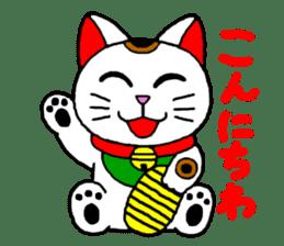Maneki kun and his friends sticker #605882