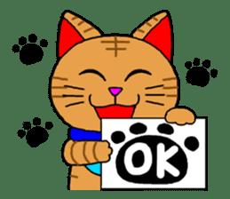 Maneki kun and his friends sticker #605887