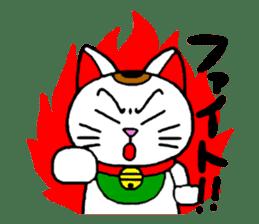 Maneki kun and his friends sticker #605892