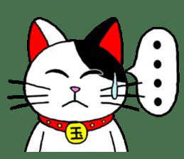 Maneki kun and his friends sticker #605896