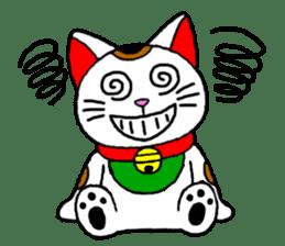 Maneki kun and his friends sticker #605905