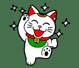 Maneki kun and his friends sticker #605908