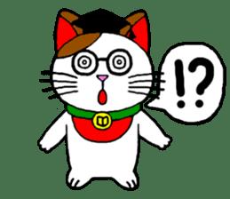 Maneki kun and his friends sticker #605917