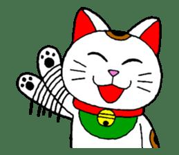 Maneki kun and his friends sticker #605920