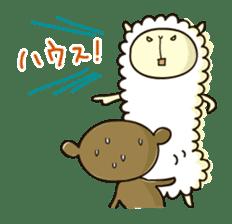 SARUPAKA sticker #605976