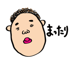 Bob Okubo sticker #606020