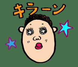 Bob Okubo sticker #606021