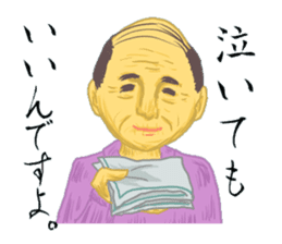 Mr. Sato is a gentleman. sticker #606482
