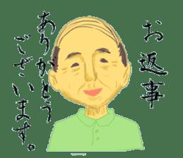 Mr. Sato is a gentleman. sticker #606484