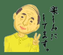 Mr. Sato is a gentleman. sticker #606485