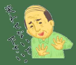 Mr. Sato is a gentleman. sticker #606486