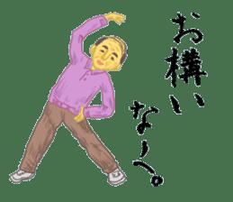 Mr. Sato is a gentleman. sticker #606488