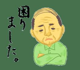 Mr. Sato is a gentleman. sticker #606491