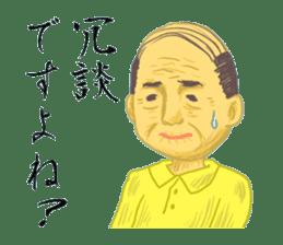 Mr. Sato is a gentleman. sticker #606495