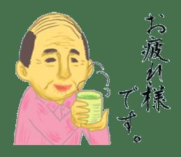 Mr. Sato is a gentleman. sticker #606498