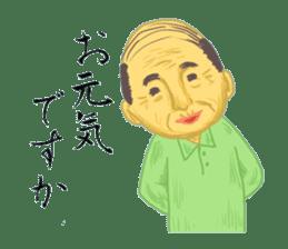 Mr. Sato is a gentleman. sticker #606500