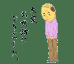 Mr. Sato is a gentleman. sticker #606501