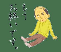 Mr. Sato is a gentleman. sticker #606502